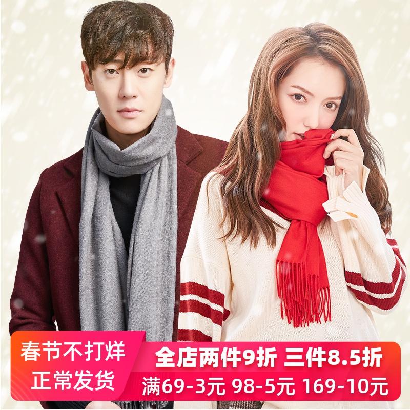 情侣仿羊绒围巾男女冬季披肩两用保暖韩版纯色羊毛加长围脖 thumbnail