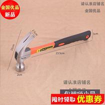 实心羊角榔头锤头05025木柄铁锤高碳钢一体锤子连体木工圆头。