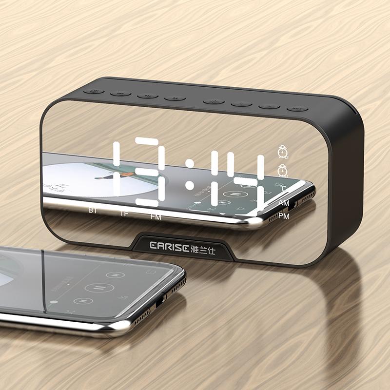 雅兰仕 无线蓝牙音箱便携式迷你时钟小音响超重低音炮户外大音量手机微信收钱提示语音播报3D环绕家用双闹钟