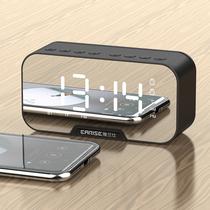 雅兰仕无线蓝牙音箱便携式迷你时钟小音响超重低音炮户外大音量手机微信收钱提示语音播报3D环绕家用双闹钟