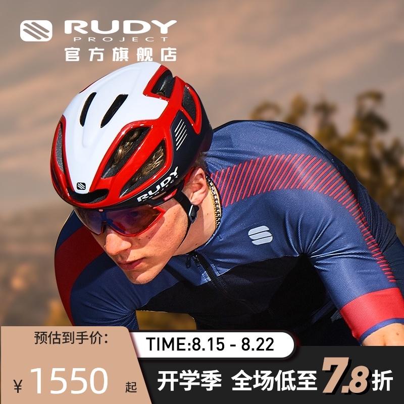 RUDY PROJECT公路头盔2020新款骑行头盔安全帽一体成型盔SPECTRUM