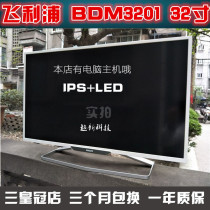 144hz4K27非便携液晶电脑屏幕PS4电竞游戏设计绘图75Hz高清升降旋转IPS显示器2K英寸24PE24QA2熊猫PANDA
