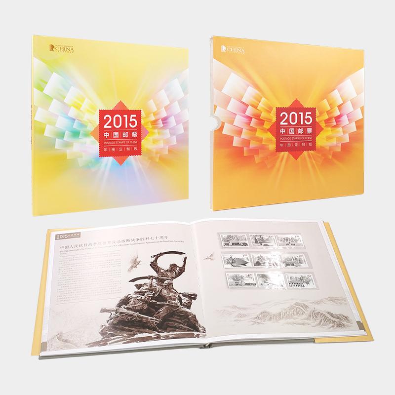 2012-2015年邮票年册 中国集邮总公司发行版集邮册 形象册
