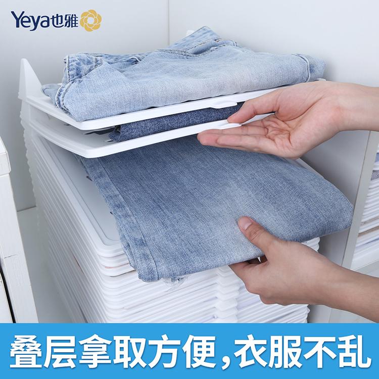 Также Ya складной одежды артефакт гардероб хранения ленивый стек панель сорочка Хранение хранения многофункциональных пластиковых вещей панель
