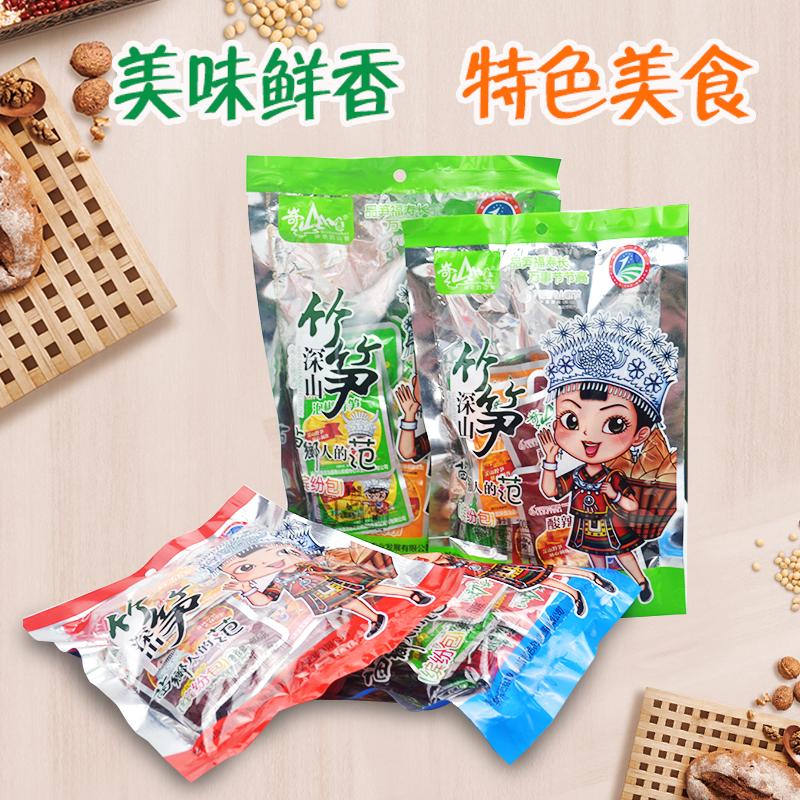 【城步芝麻官】推薦 奇山寨深山風味竹筍辦公室零食獨立小包4口味