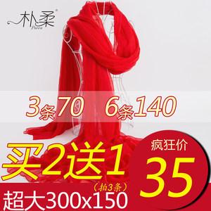 超大3米春秋款洋气时尚百搭薄纱巾