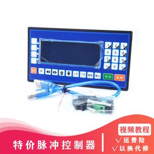TC55 步进 伺服电机控制器可编程多轴运动 数控系统 兼容 多普康
