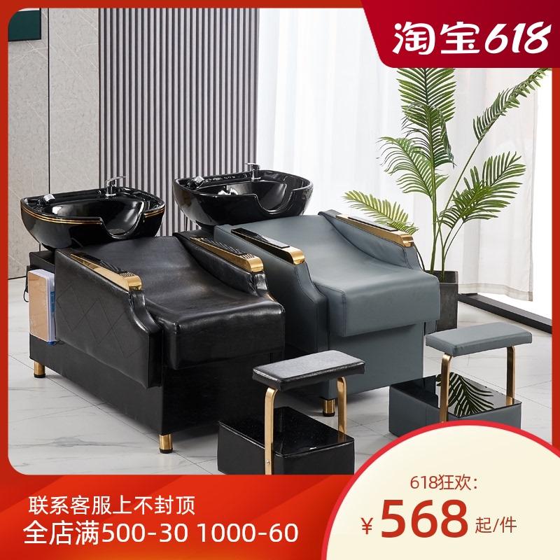 理发店洗头床发廊专用冲水床陶瓷盆半躺式洗头床网红款高档洗头床