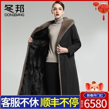Nick's Female Mink Inner Bile Knee-Crossing Removable Mink Leather Overcoat Fur Overcoat Mink New Style Overcome Long Style