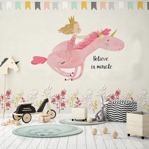 儿童房墙纸现代简约卡通北欧风粉色女孩卧室3d无缝无纺布网红壁纸