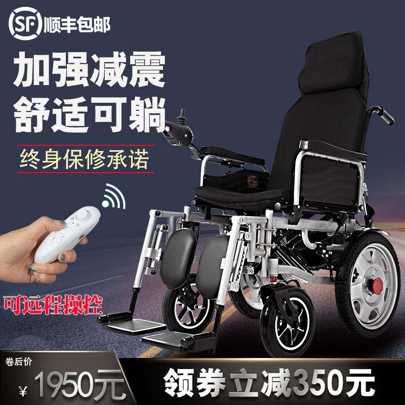 限5000张券老年人电动智能全自动折叠全躺轮椅