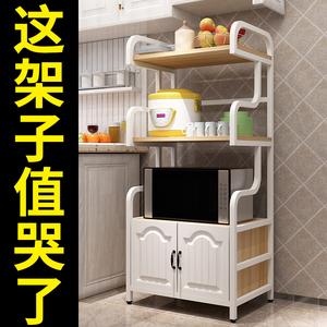 厨房置物架落地多层微波炉烤箱放锅架家用厨具储物收纳架餐边橱柜