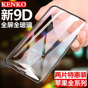 iPhoneX钢化膜苹果11promax全屏覆盖6/6S/6P/6SP/7P/8Plus手机XR全包边XSMAX蓝光X玻璃iPhone XS贴膜iPhoneXR