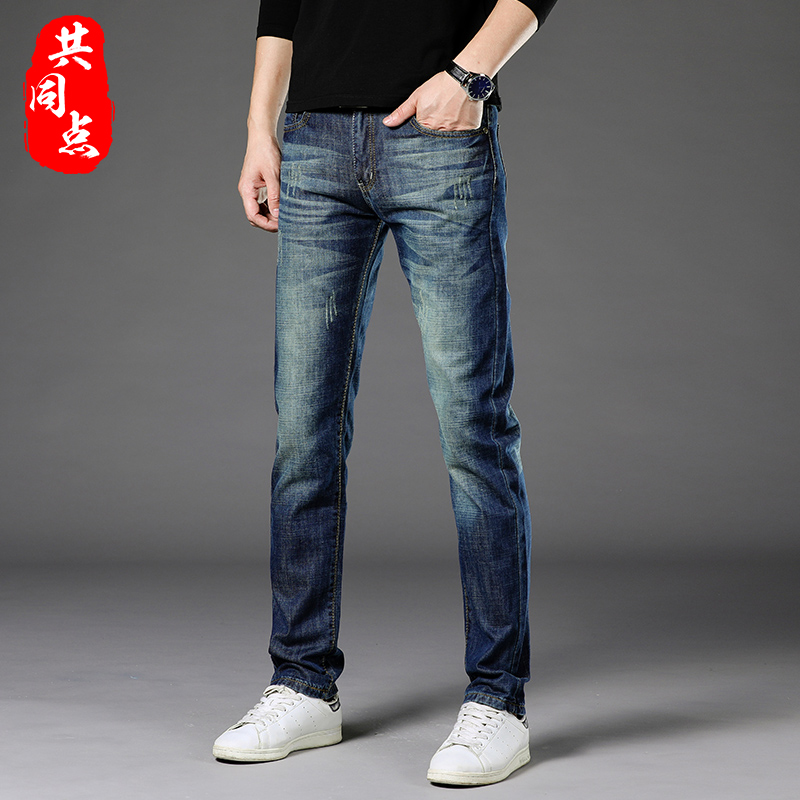 Autumn new jeans mens loose straight tube perforated mens casual mens pants slim fit Korean fashion mens trousers