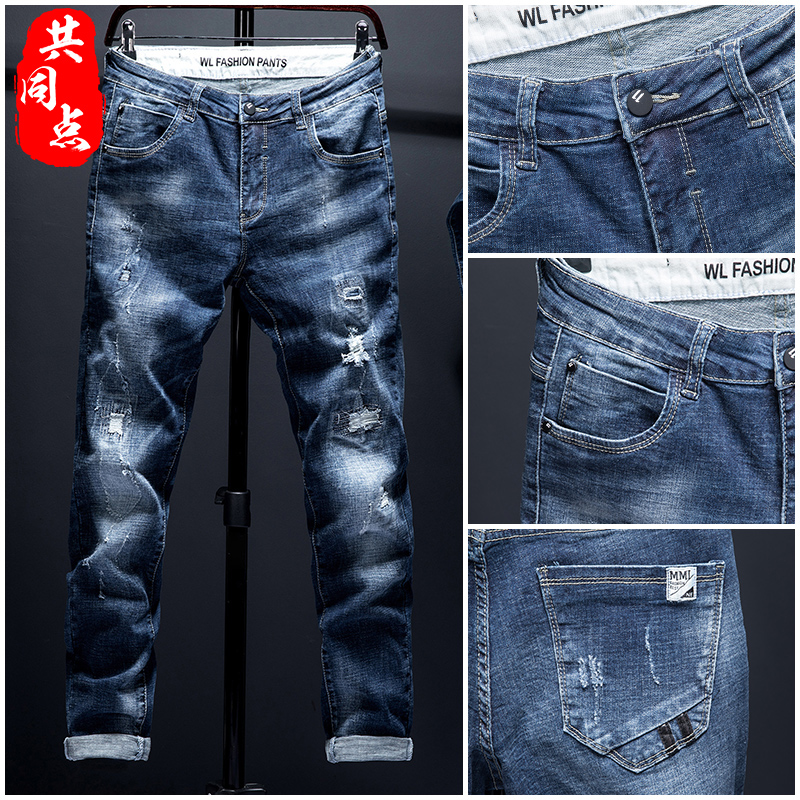 Autumn jeans mens fashion brand slim elastic Korean fashion mens loose straight casual pants mens pants