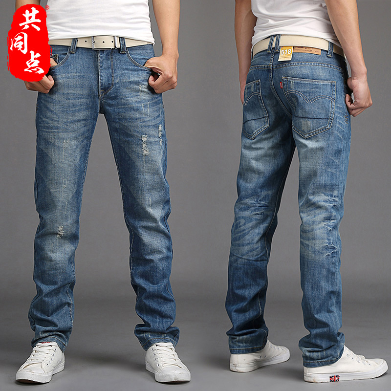 Autumn and winter jeans mens loose straight hole mens casual pants mens slim Korean Trend mens pants