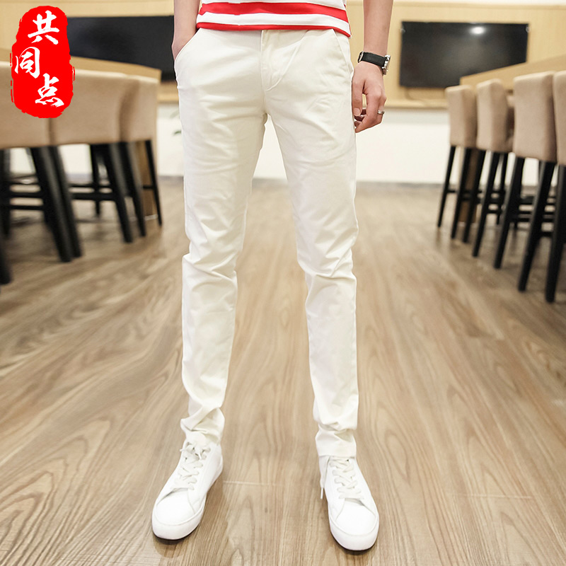 Mens casual pants mens autumn new SLIM STRAIGHT elastic youth pants mens Korean fashion white long pants