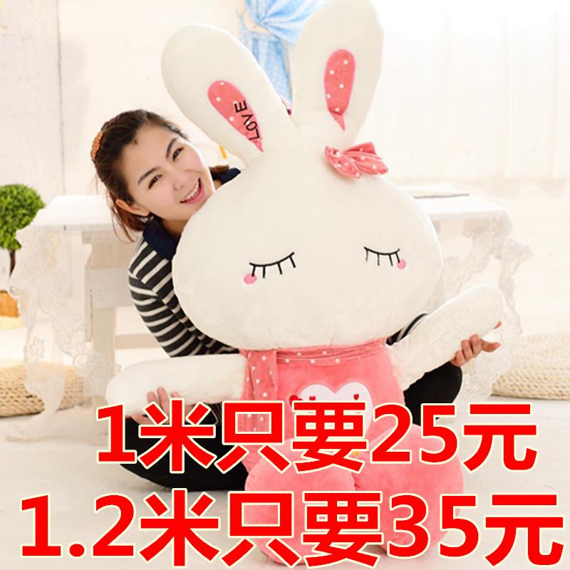 毛绒玩具兔子公仔小白兔布娃娃可爱玩偶抱枕送儿童女孩圣诞节礼物图片