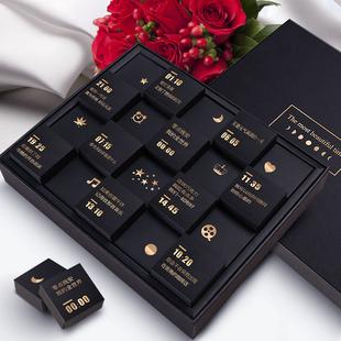甜后黑巧克力礼盒装,送女友浪漫情人节礼物