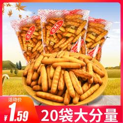 康元香酥条65gX20包拇指手指饼干上海怀旧宝宝儿童零食旗舰店品质