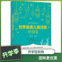 正版兒童文學圖書湯素蘭湯素蘭故事笨狼多區域包郵