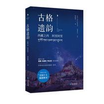 正版書籍中信出版社圖書角度了解東京從文化和藝術設計封面Noritake冊5套裝東京藝術之旅系列贈送帆布袋包郵