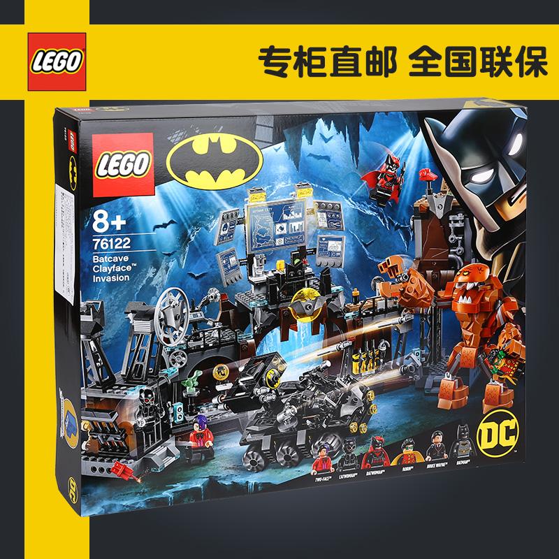 lego dc超级英雄系列泥脸侵袭积木满398元可用30元优惠券