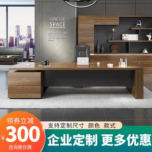 老板桌简约现代办公桌总裁桌主管桌经理桌大班台桌椅组合办公家具