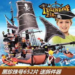 古迪积木樂高玩具拼装黑珍珠号加勒比海盗船男孩益智拼插模型拼图