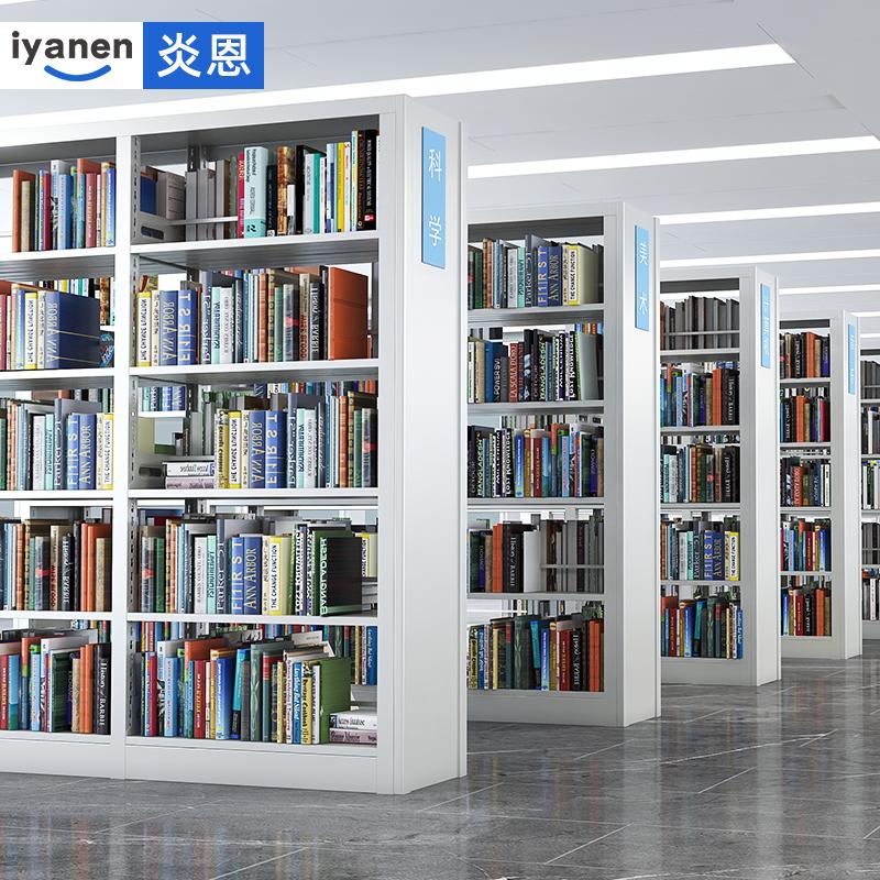书架落地学校图书馆钢制书架音像货架单双面阅览室资料档案架铁