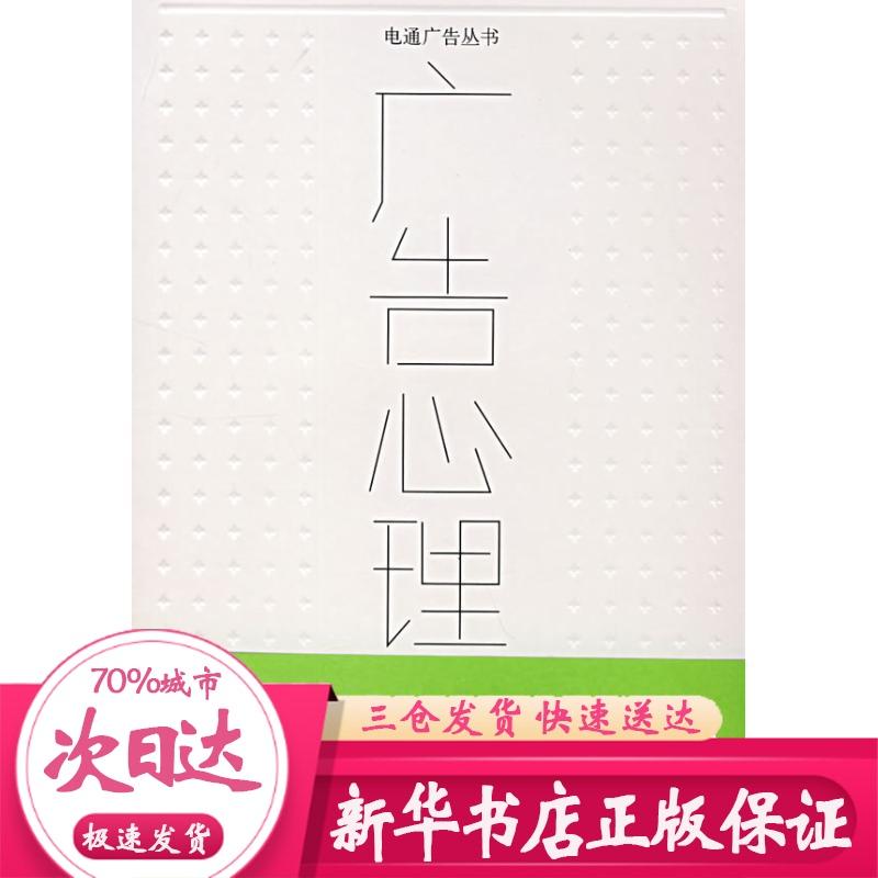 Книги для обучения английскому для досуга Артикул 555977454447