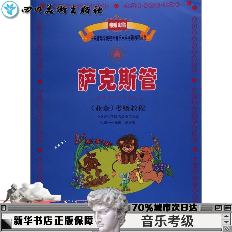 Книги об искусстве Артикул 556031331315