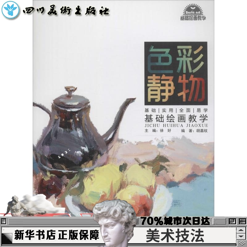 Книги об искусстве Артикул 555975970087