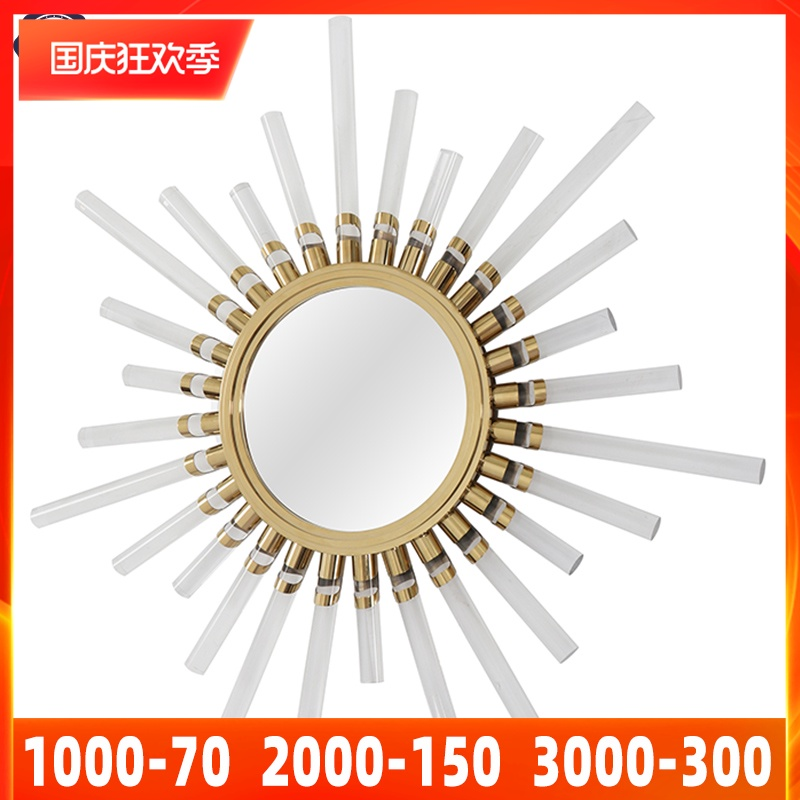 Light luxury stainless steel sun decoration mirror soft decoration designer background wall mirror hanging model room porch fireplace mirror