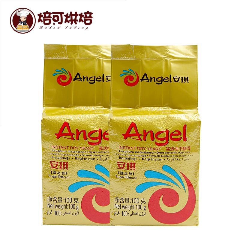 安琪酵母 面包酵母  金装耐高糖高活性干酵母 面包发酵粉100g*3
