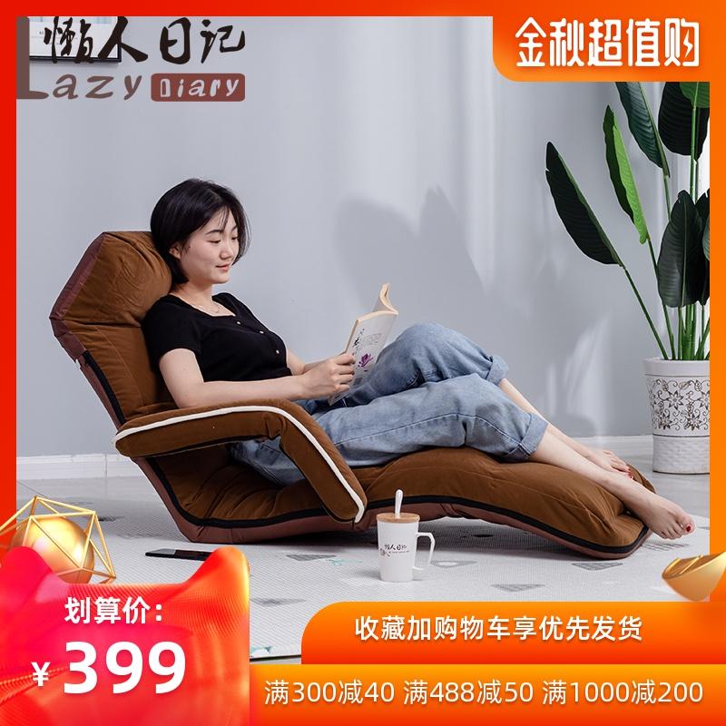 (用50元券)懒人沙发榻榻米可折叠单人懒人椅