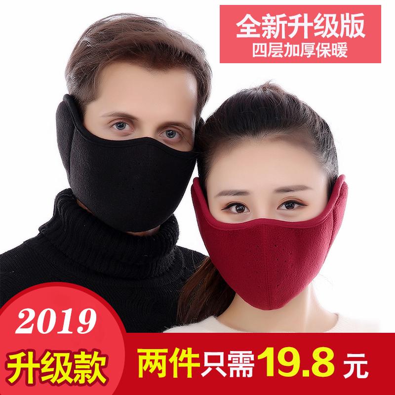 保暖耳罩耳套口罩二合一冬季男女士耳帽耳捂耳包耳暖防寒透气护耳