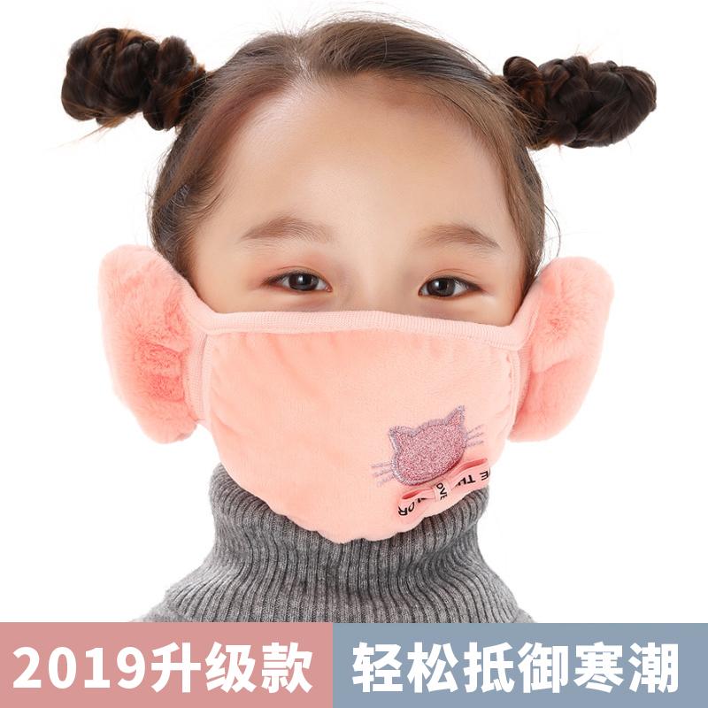 Childrens ear muff earmuff mask two in one ear protection ear warm ear cover Winter Ear Muff ear protection winter ear cap