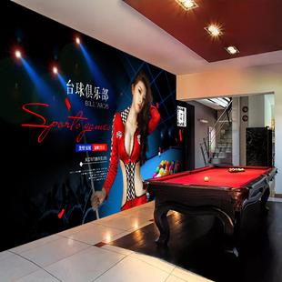 【桌球】个性桌球台球性感美女墙纸台球桌球室背景墙工装壁画壁纸