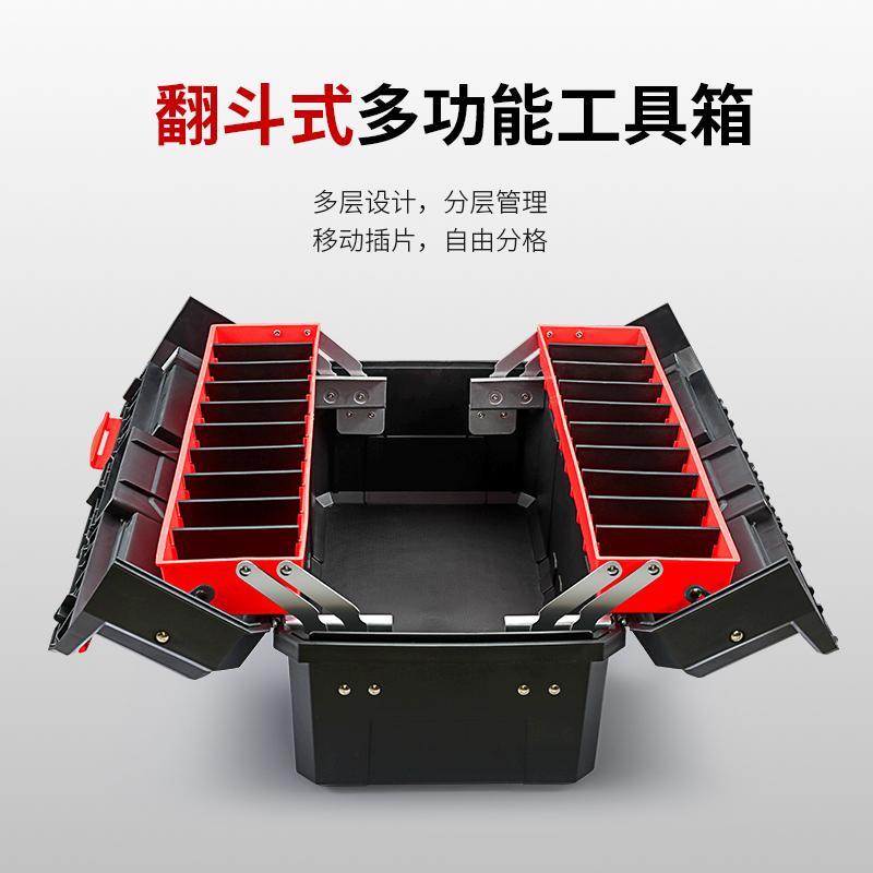 大号三层折叠工具箱家用多功能手提式维修五金收纳盒电工工业级大