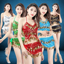 Night bar DJ sequined costume DS lead Costume Adult bikini dance suit female belly stage costume