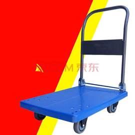 定制平板车蜂窝静音折叠手推车搬运车拖车小推车小拉车轻便塑料