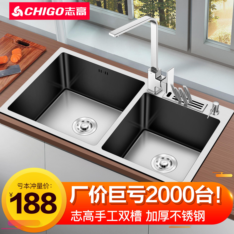 志高厨房手工水槽不锈钢双槽水槽套餐加厚304洗菜盆洗碗洗水池