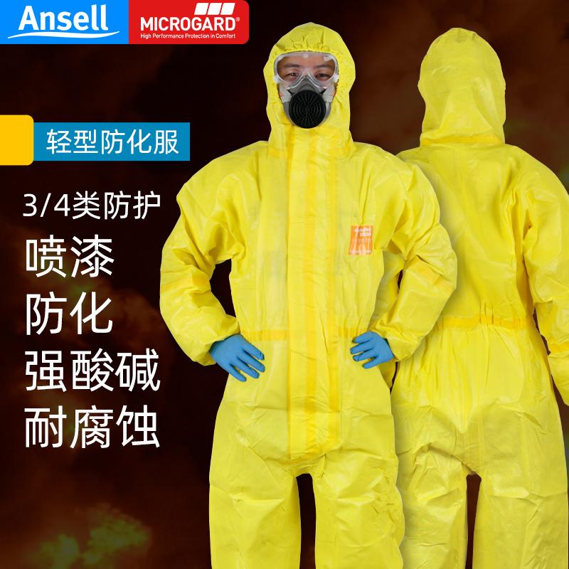 Одежда защитная Артикул 575959594856