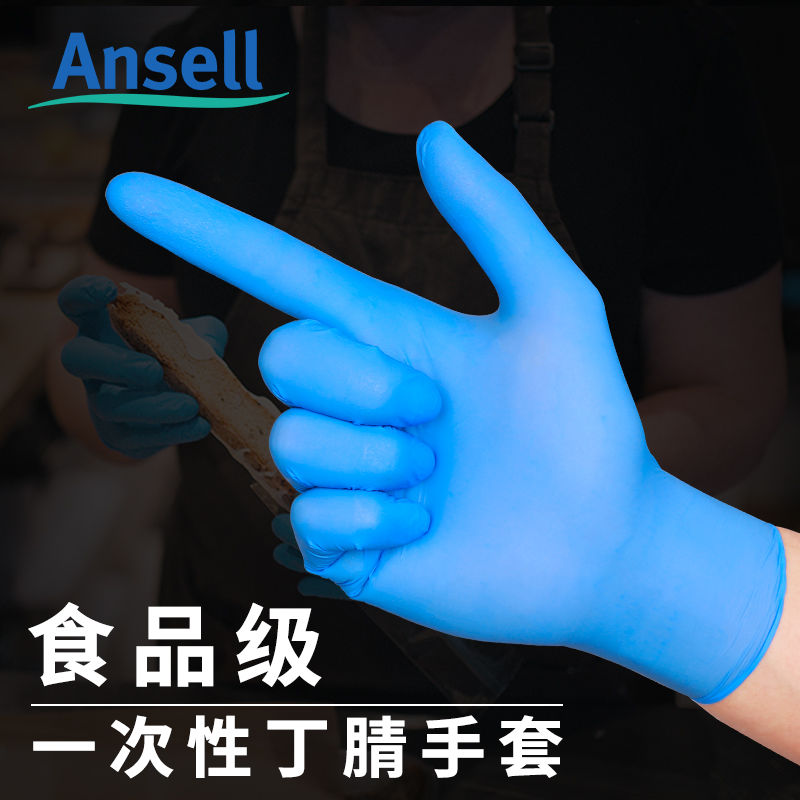 Ansell Disposable Gloves PVC Nitrile Rubber Food Thickening Household Waterproof Dishwashing Rubber Latex Gloves