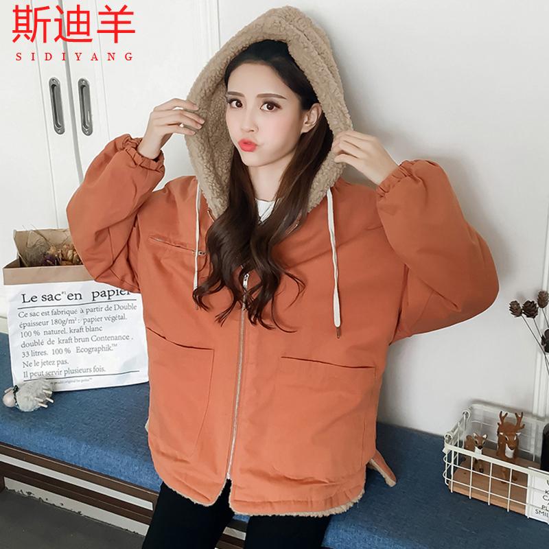少女加绒加厚保暖羊羔毛外套初中高中学生新款韩版宽松大码棉衣服