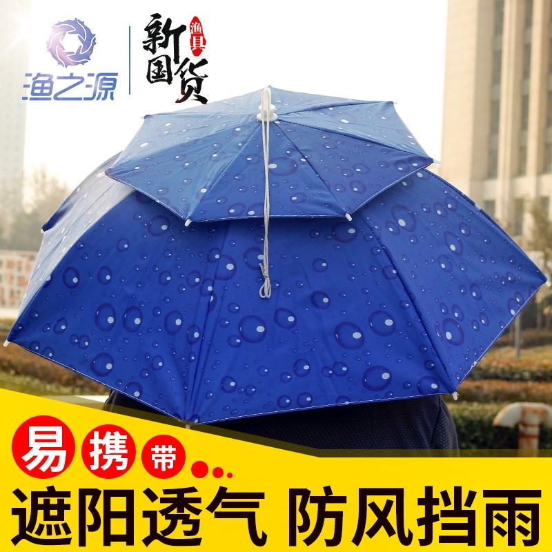 渔帽子头戴钓鱼伞帽折叠防晒遮阳伞(非品牌)