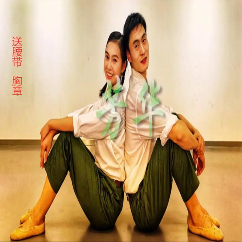 双人舞蹈芳华同款舞蹈服知青下乡服装红卫兵演出服文革年代怀旧服