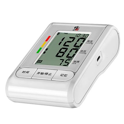 修正电子血压测量计上臂式家用高精准全自动老人医用语音测量仪器