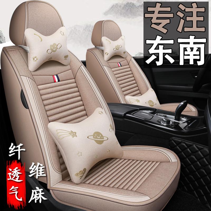 Чехлы на сиденья автомобиля Артикул 605377498395
